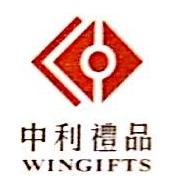 东亚(台山)纸制品有限公司 最新采购和商业信息