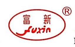 福建省漳州市平和富士食品有限公司 最新采购和商业信息