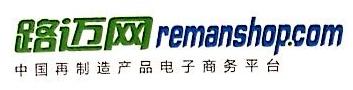 宏石(张家港)再制造科技有限公司 最新采购和商业信息