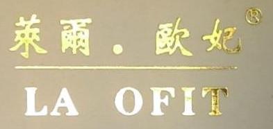 汕头市思卡雅妃时装有限公司 最新采购和商业信息