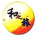 上海和之旅旅行社有限公司南京分公司 最新采购和商业信息