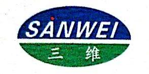 山西三维集团股份有限公司 最新采购和商业信息