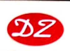 南昌大展实业有限公司 最新采购和商业信息