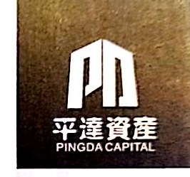 杭州平达资产管理有限公司 最新采购和商业信息