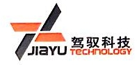 上海驾驭信息科技有限公司 最新采购和商业信息