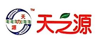 广东天之源农业科技有限公司 最新采购和商业信息