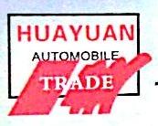 张家港华源汽车贸易有限公司 最新采购和商业信息