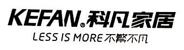 佛山市顺德区梵克雅宝家居用品有限公司 最新采购和商业信息