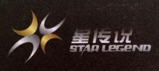星传说国际文化传播(北京)有限公司 最新采购和商业信息