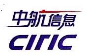 深圳市中航软件技术有限公司 最新采购和商业信息