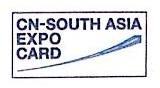 云南中滇南博卡科技发展有限公司 最新采购和商业信息