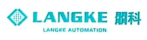 深圳市朤科自动化设备有限公司 最新采购和商业信息