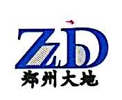 郑州大地机械制造有限公司 最新采购和商业信息
