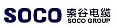 上海索谷电缆集团有限公司 最新采购和商业信息
