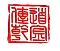 中山市道金传乾书画文化有限公司 最新采购和商业信息