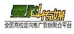北京融途曼科科技有限公司 最新采购和商业信息