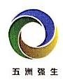 深圳市五洲强生实业有限公司 最新采购和商业信息