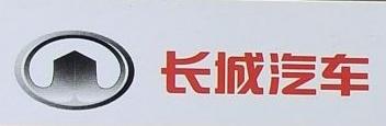 广安嘉诚佳美汽车销售服务有限公司 最新采购和商业信息