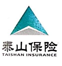 泰山财产保险股份有限公司河北分公司 最新采购和商业信息
