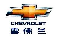 吴江明诚汽车销售服务有限公司 最新采购和商业信息