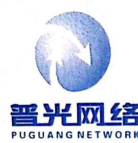 甘肃普光网络科技有限公司 最新采购和商业信息