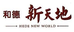 南宁聚德隆城投资置业有限公司 最新采购和商业信息
