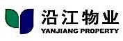 苏州沿江物业管理有限公司