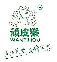 台州市关爱电器有限公司 最新采购和商业信息