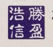 北京浩胜信盈商贸有限公司 最新采购和商业信息