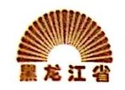黑龙江省盛诺商贸有限公司 最新采购和商业信息