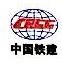 中铁建设集团北京佳景晟房地产有限公司 最新采购和商业信息