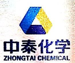 新疆中泰集团工程有限公司 最新采购和商业信息