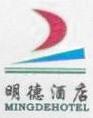 梅州市明德建筑工程有限公司 最新采购和商业信息