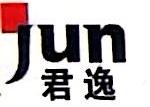 漳州市君逸信息技术有限公司 最新采购和商业信息