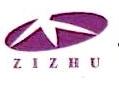 上海紫竹人力资源服务有限公司 最新采购和商业信息