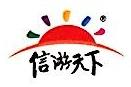 广东畅游天下广告有限公司杭州分公司 最新采购和商业信息