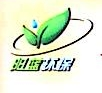 赣州阳蓝环保工程有限公司 最新采购和商业信息