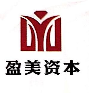 湖南盈美企业管理有限公司