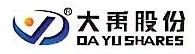 河南省大禹重工股份有限公司 最新采购和商业信息