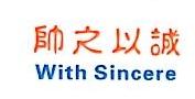深圳市帅诚科技有限公司 最新采购和商业信息