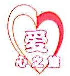 上海南顺旅行社有限公司 最新采购和商业信息