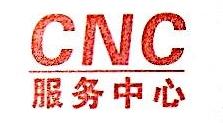 宁波优威龙机械自动化有限公司 最新采购和商业信息
