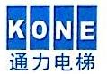 杭州山江机电设备有限公司
