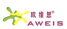 广州淘购鞋业有限公司 最新采购和商业信息