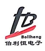 平阳县伯利恒电子有限公司 最新采购和商业信息