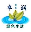 杭州卓润生物科技有限公司 最新采购和商业信息