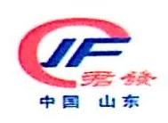 临沂市君发供应链服务有限公司 最新采购和商业信息