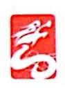 深圳龙大文化传媒有限公司 最新采购和商业信息