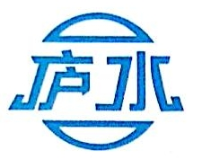 江西庐陵水泥有限公司 最新采购和商业信息