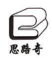 北京思路奇科技有限公司 最新采购和商业信息